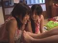 恋するおむつ少女3 [下巻]