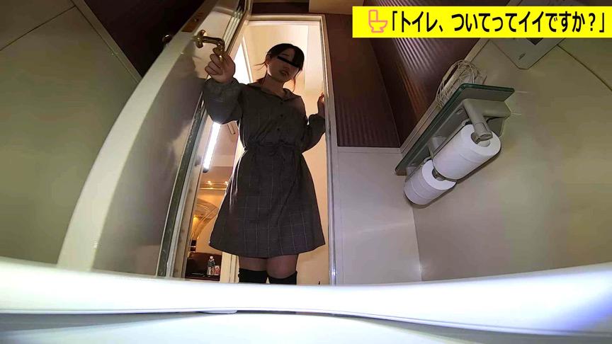 エロ動画7   ザクロの様な肛門vs非の打ち所の無い美アナル対決!サムネイム01