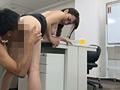 大型獣用交尾促進剤を飲ませれば膣内感度が急上昇! 14