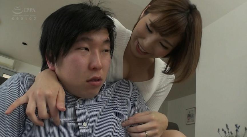エロ動画7 | いつも優しく無防備な義姉さんをなだめすかして挿入サムネイム06