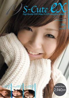 S-Cute ex19