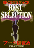 SECOND FACE BEST SELECTION1