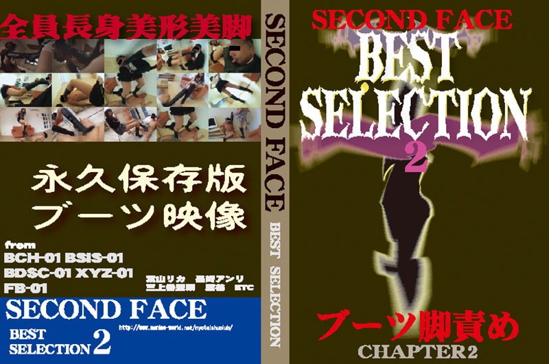 SECOND FACE BEST SELECTION2