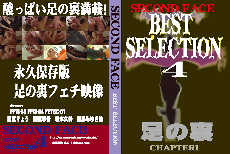 SECOND FACE BEST SELECTION4