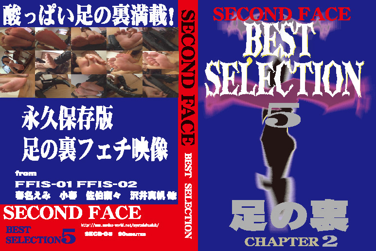 SECOND FACE BEST SELECTION5