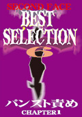 SECOND FACE BEST SELECTION6