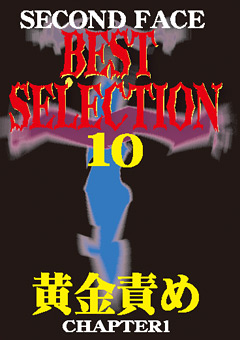 SECOND FACE BEST SELECTION10