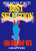 SECOND FACE BEST SELECTION12