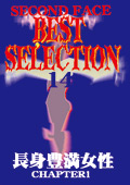 SECOND FACE BEST SELECTION14