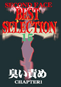 SECOND FACE BEST SELECTION15