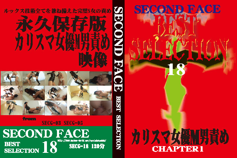 SECOND FACE BEST SELECTION18
