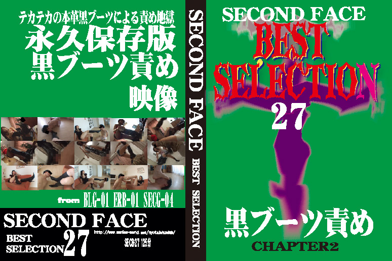 SECOND FACE BEST SELECTION27