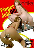 Finger Job!06