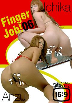 Finger Job!06