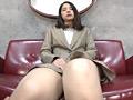 sexagent-0348