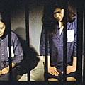 女刑務所 ザ私刑