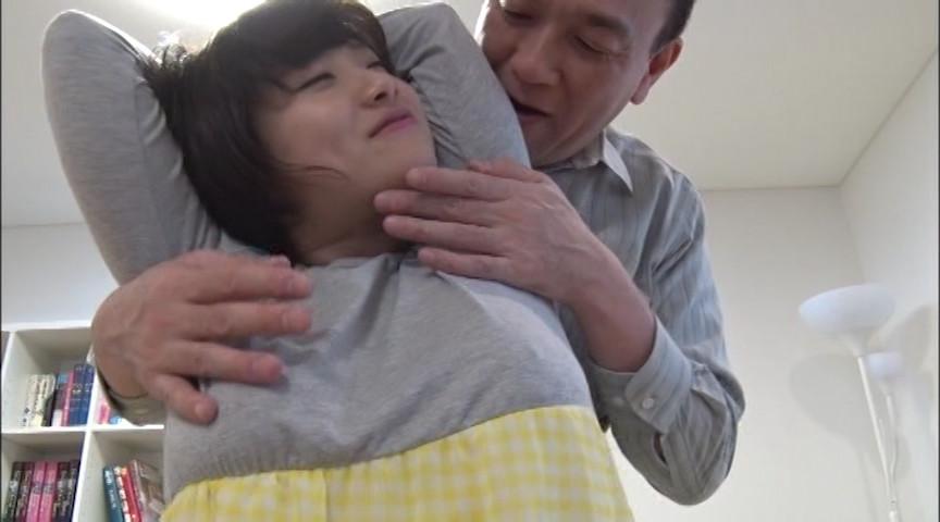 巨乳小○生の卒業式 ゆかりちゃん 推定145cm 1●才(田中ユカリ)