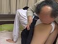 再婚相手の連れ子 彩ちゃん 1●歳 17