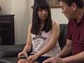 再婚相手の連れ子 心奈ちゃん 推定148cmサムネイル1