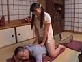 再婚相手の連れ子 くるみちゃん 推定148cm