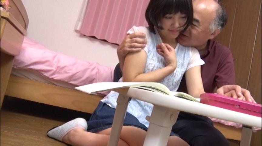 再婚相手の連れ子DX 穂乃花ちゃん ゆかりちゃん あずちゃん の画像2