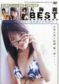 天海麗 BEST EPISODE2