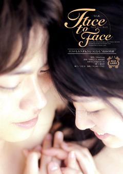 【前田陽菜動画】Face-to-Face-ドラマ