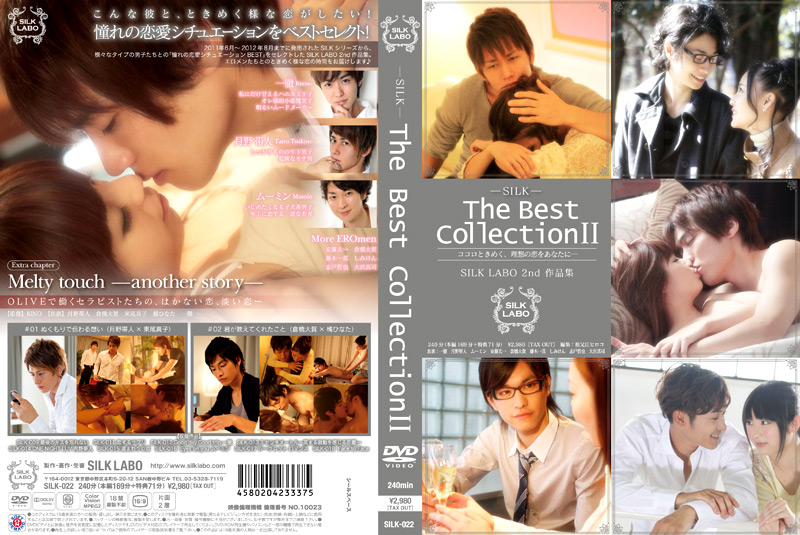 The Best Collection2
