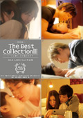 The Best Collection3