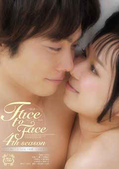 【鈴木一徹 face to face】Face-to-Face-4th-season-ドラマ