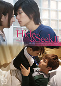 Hide&Seek2