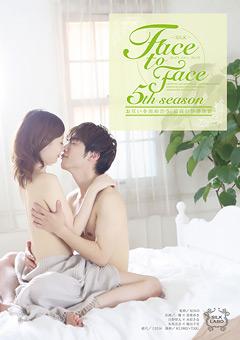 【鈴木一徹動画】Face-to-Face-5th-season-ドラマ