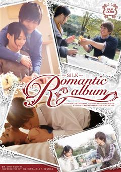 【アダルト無料動画女性】新作Romantic-album-ドラマ
