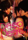 Deep Desire2 ‐Please‐