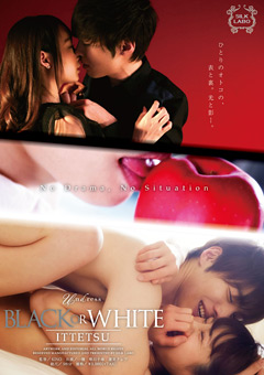 【動画fc 女】新作BLACK-OR-WエッチITE-ITTETSU-ドラマ