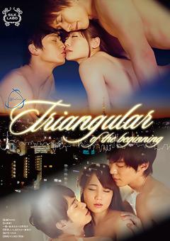 【ユーチューブ無料女】新作Triangular-of-the-beginning-ドラマ