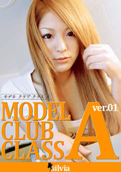 MODEL CLUB CLASS A ver.01