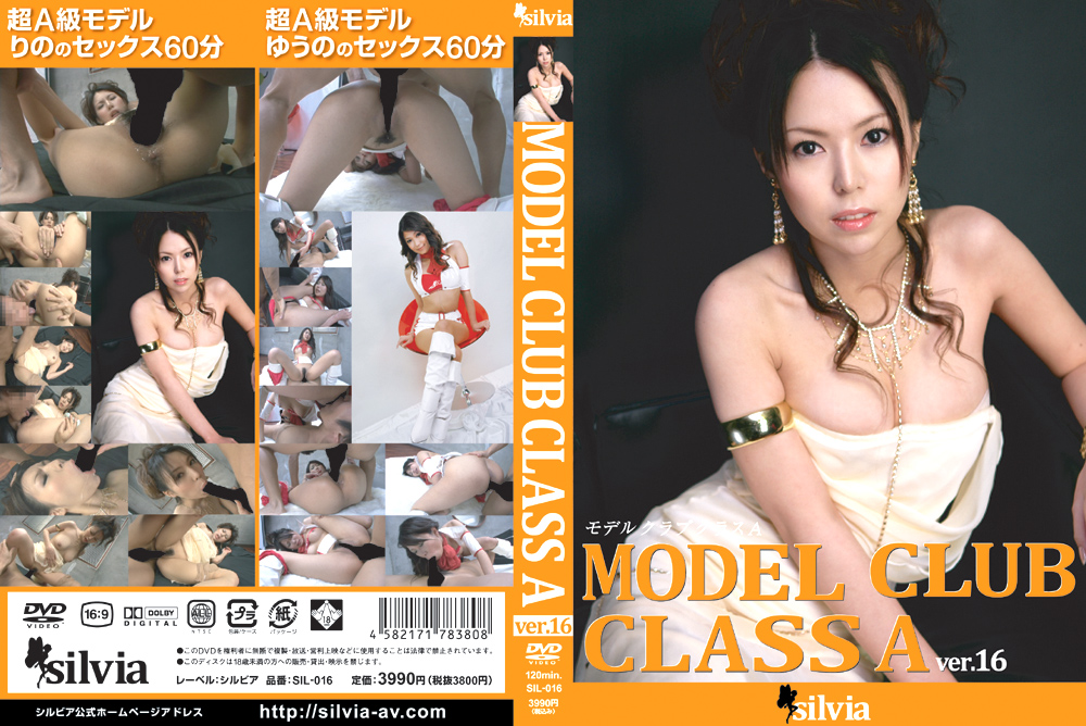 MODEL CLUB CLASS A ver16