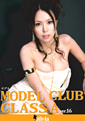 MODEL CLUB CLASS A ver.16