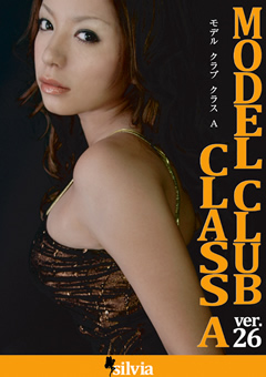 【七瀬ゆうり動画】MODEL-CLUB-CLASS-A-ver.26-女優