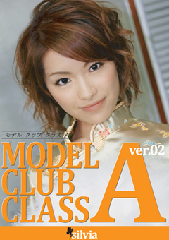 【藤本さおり動画】MODEL-CLUB-CLASS-A-ver.02-女優
