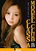 MODEL CLUB CLASS A ver.19