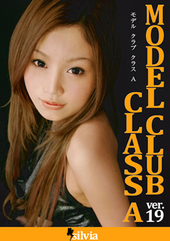 MODEL CLUB CLASS A ver.19