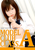 MODEL CLUB CLASS A ver.03