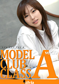 MODEL CLUB CLASS A ver.10