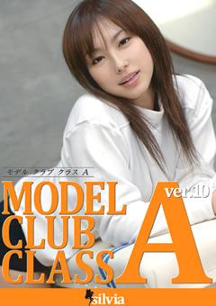 MODEL CLUB CLASS A ver.10
