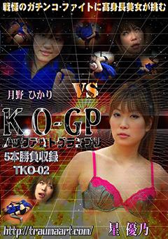 【星優乃動画】K.O-GP-ノックアウトグランプリ2-フェチ