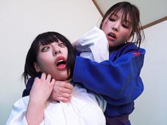 キャットファイト:第四回実践女子柔道 絞め技失神マニュアル