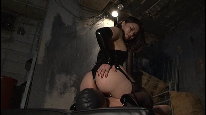 美尻の誘惑 人間便器に堕ちるマゾ エレナ女王様