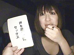 【エロ動画】「深夜夜行バス」内で何回絶頂アクメ出来るのか!?のエロ画像